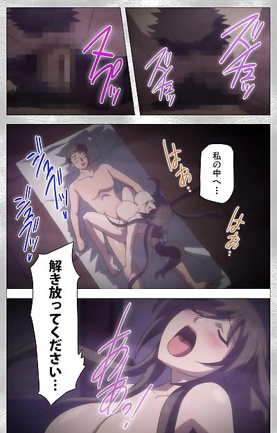 Guilty Full Color seijin ban..
