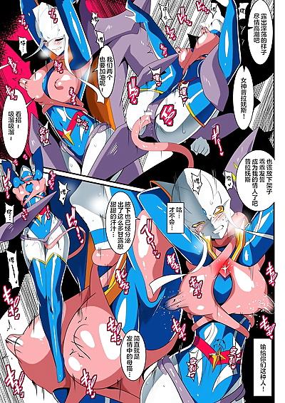 Warabimochi Ginga no Megami..