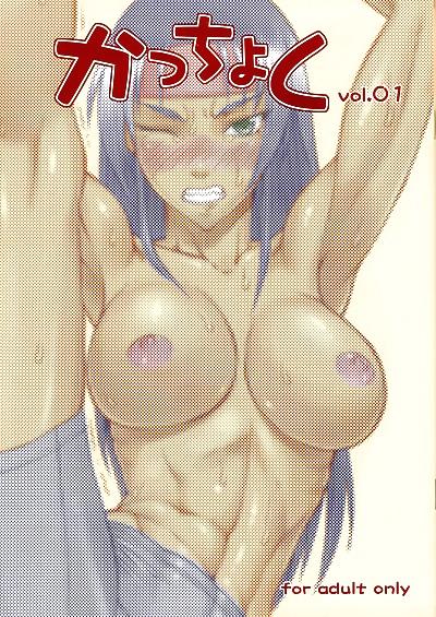 Kacchoku Vol. 01