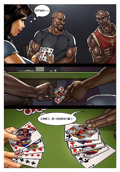 Yair The Poker Game..