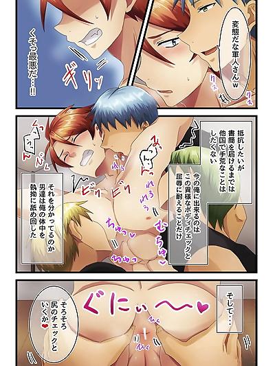 Usagi nogata Kun Body★Check
