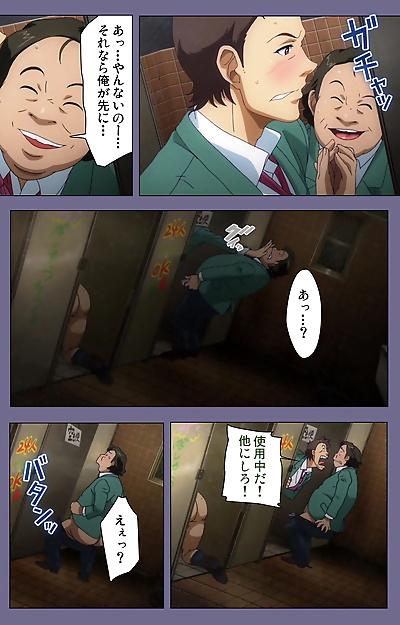 Fan no Hitori Full Color..