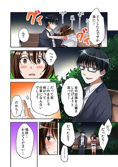 Fuuzokujou to Boku no Karada..
