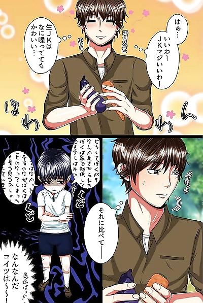 Kyousei Hatsujou Virus -..