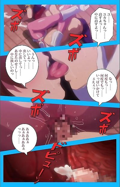 【フルカラー成人版�..