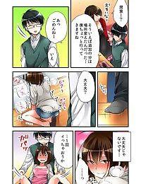Fuuzokujou to Boku no Karada ga Irekawatta node Sex Shite mita 4