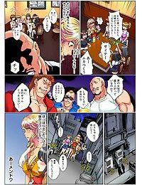 Tenbatsu Chara-o ~Onna o Kuimono ni Shita Tsumi de Kurogal Bitch-ka~ 4 - part 2