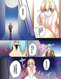 Succubus ♀ ni Kyousei Tenshoku Saserareta Ore ♂ - part 2