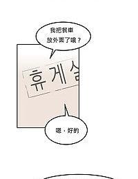 Hahris Lumpy Star Ch.1~4 【委員長個人漢化】持續更新) - part 3