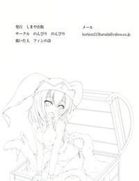 Shokushu Hako-chan 2