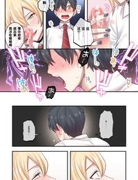 Neyagurui Class de Otoko wa Boku Hitori!? ~Kawaii Anoko-tachi ni Kakomarete~ Chinese 鬼畜王汉化组