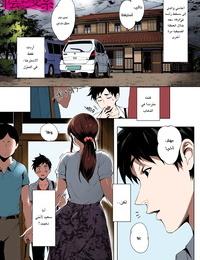 Oltlo Kage no Tsuru Ito Torokase Orgasm Arabic Abbas_B1 Colorized Decensored Digital