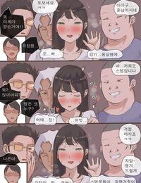 laliberte GUEST Korean - part 2