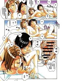 C96 Otonano Gu-wa Yamada Tarou Kamei Kaseifu Monogatari 1CHINESE - part 2
