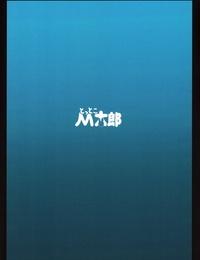 Tottoko Mtarou Mda Starou Strength and III BLACK★ROCK SHOOTER English Kereghan DeepCreamPy Decensored