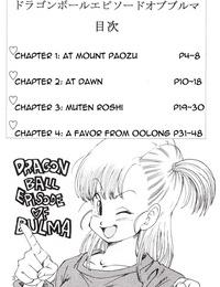 YoungJiJii Episode of Bulma