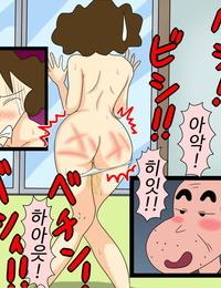 義父に犯されて Korean Incomplete - part 3