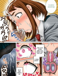 Juicebox Koujou Juna Juna Juice Boku no Harem Academia: 3-wa Ochako Hen Arata na SEX Friendㅣ나의 하렘..