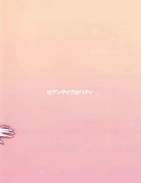 COMIC1☆13 Seven Days Holiday Shinokawa Arumi- Koga Nozomu Bougin Ryuuou no Oshigoto!